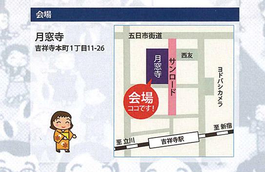 門前市夏まつり地図