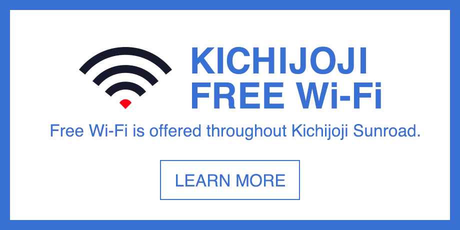 Sunroad free Wi-Fi