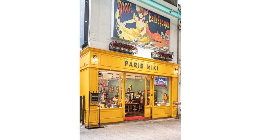 パリミキ 吉祥寺店