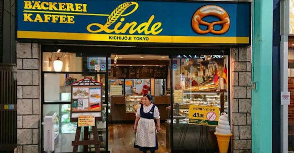 ドイツパンの店  リンデ