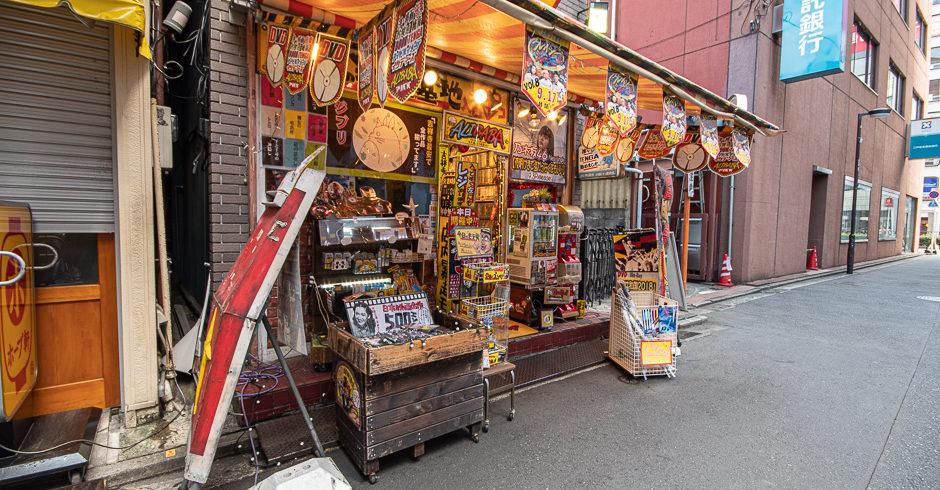 アリババ吉祥寺店