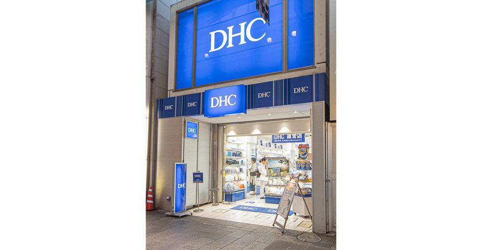 DHC吉祥寺直営店サロン
